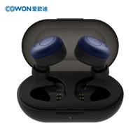 4日0点 : COWON 爱欧迪 CX7 真无线蓝牙耳机