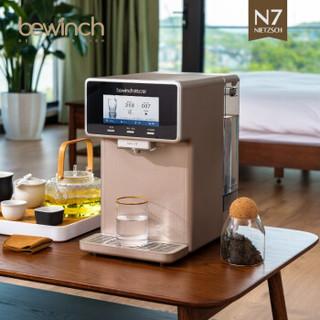 碧云泉N7 智能净饮机 台式免安装净水器家用加热一体机 德国直饮自来水过滤纯净水 莱克 N7巴赫-随享版  1