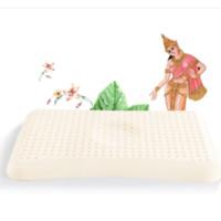 TATEX 泰国原装进口婴儿乳胶定型枕 44*27*4cm