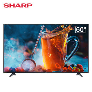 夏普(SHARP)60A5RD 60英寸 4K超高清 杜比音效 安卓手机遥控 智能网络液晶电视机