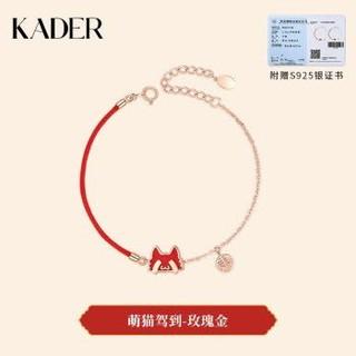 925银手链女本命年红绳,感温变色 御猫驾到-玫瑰金色