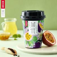 茶π又玩新花样——果味杯茶饮料