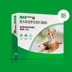 FRONTLINE 福来恩 猫咪体外滴剂 加强版 3支/盒