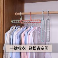 zhengtu  征途 家用多功能收纳神器挂衣架 2个装