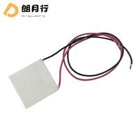 半导体制冷片 12V大功率 TEC1-12706 40*40MM 电子饮水机制冷片器jyx