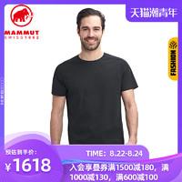 MAMMUT猛犸象THE 男士[Delta X]弹性透气激光剪裁舒适T恤短袖夏季