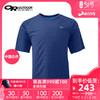 OutdoorResearch/OR回声快速干衣户外运动防晒透气跑步短袖男T恤