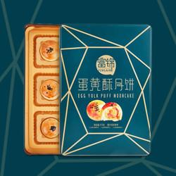 富锦蛋黄酥月饼广式零食 礼盒装豆沙味莲蓉味紫薯味375g *5件