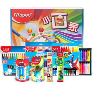 Maped 马培德 CH899927 小画家套装 美术7件套 +凑单品