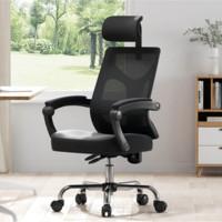 HBADA 黑白调 人体工学护腰电竞椅 坚实款