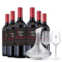 Casillero del Diablo 红魔鬼 黑金珍藏系列 红葡萄酒 750ml *6瓶