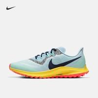 Nike官方耐克飞马AIR ZOOM PEGASUS 36男子跑步鞋新品夏季AR5677-401 44