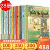 英文原版 Nate The Great 大侦探大全套28册 汪培廷书单 了不起的小侦探内特