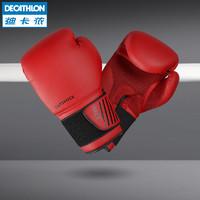 迪卡侬 成人拳击手套男女散打泰拳格斗搏击初学者拳套 100 BOXG 8223288  4oz
