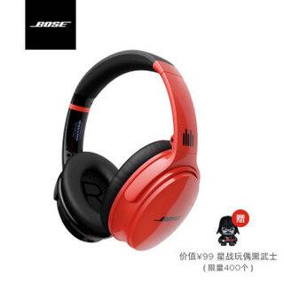 Bose QuietComfort 35 II 无线消噪耳机 星球大战中国限量版  Starwar 星战限量 QC35二代蓝牙降噪耳机