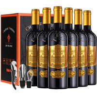 美岸 城堡级 皇冠浮雕 美乐干红葡萄酒 750ml*6瓶