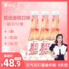 青可儿纤维苏打水无糖无气饮料整箱 360ml/瓶 蜜桃24瓶