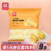 a1小米酥米花糖花生酥手工特产零食小吃糕点心传统休闲零食小吃 a1小米酥*3【花生味】