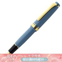 日本SAILOR写乐短钢笔14K金尖迷你短钢平顶天冠mini口袋笔 恒星蓝 MF尖