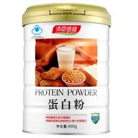BY-HEALTH 汤臣倍健 蛋白粉组合装750g(450g+150g*2罐)