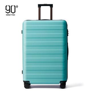 90分拉杆箱  高弹性万向静音轮行李箱旅行箱 TSA密码锁简约商务登机箱 九色可选 薄荷蓝 20英寸 可登机