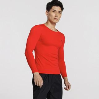 LI-NING 李宁 足球系列 男士足球紧身衣 AUDN123-5 朱砂红色 S