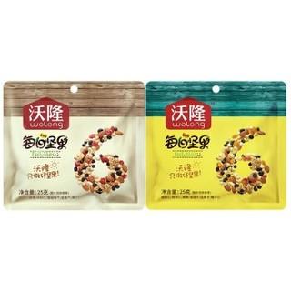 wolong 沃隆 每日坚果 混合坚果综合果仁休闲零食 14日装 A款175g*1盒 B款175g*1盒