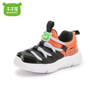 木木屋毛毛虫童鞋2020秋男童运动鞋女童旅游鞋小童休闲单鞋宝宝鞋