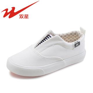 双星儿童帆布鞋男童鞋布鞋女童小白鞋百搭宝宝球鞋春2020新款韩版