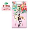 十月稻田 香稻贡米 东北大米 当季新米 5kg