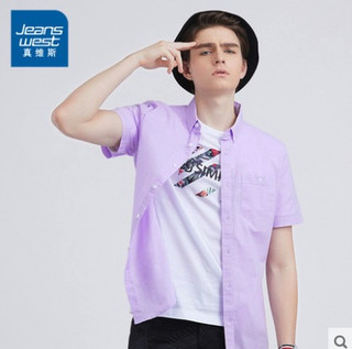 JEANSWEST 真维斯 JW-92-133515 男士短袖衬衫