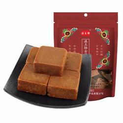 滇王驿古法黑糖  礼盒装 红糖袋装500g
