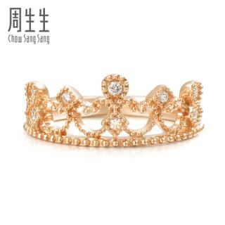 Chow Sang Sang 周生生 V&A Bless 18K红色黄金钻石皇冠戒指