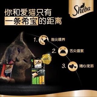 希宝原装进口猫条 成猫猫粮猫零食 鸡肉+鲣鱼12g*4条软包猫罐头(新老包装交替发货) *59件