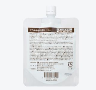 DOROwa 豆乳泥泡洁面泥 青柠限定 110g