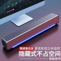 MC V-196 电脑音响音箱家用桌面台式机超重低音炮USB影响长条双喇叭笔记本迷你手机小钢炮大音量 黑色经典版(有线)