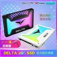 十铨RGB SSD 250G固态硬盘5V幻彩ARGB Delta TUF迷彩 魔镜500G 1T