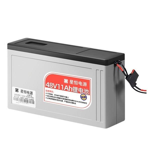 星恒 481215 锂电池48V11Ah(质保2年)