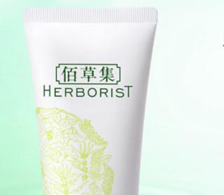 HERBORIST 佰草集 平衡洁面乳 100ml