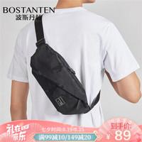 波斯丹顿男士胸包时尚男包斜挎包包ins单肩背包潮牌小包运动腰包 黑色