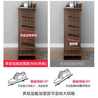 亿家达鞋柜 大容量创意门厅玄关柜防尘柜 原野橡木色120cm