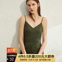AMII极简时尚外穿莫代尔吊带女2020夏季新款修身V领印花内搭背心 军绿 155/80A/S