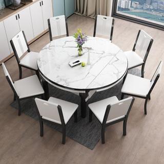 上林春天 实木餐桌家用小户型钢化玻璃餐桌椅组合现代简约伸缩型折叠饭桌子 黑白色【默认中花白纹理】钢化玻璃款 1.35米一桌六椅