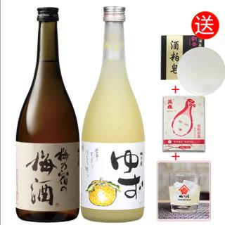 UMENOYADO 梅乃宿 梅子酒+柚子酒 组合 果酒 日本原装进口梅酒720ml*2