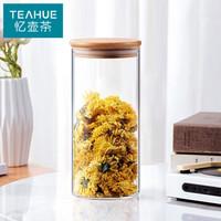 忆壶茶 玻璃茶叶罐储物罐密封罐茶具存茶罐多功能家用花茶便携茶叶收纳瓶茶具配件办公 T-05(1000ml)