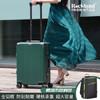 洛克兰(ROCKLAND)铝框拉杆箱20寸24寸登机箱商务行李箱旅行箱密码箱防刮耐磨万向飞机轮 墨绿色 20寸(出差旅行,可登机)