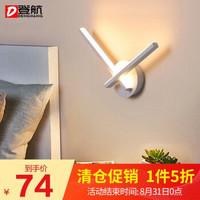 登航 北欧LED卧室床头壁灯现代简约创意客厅楼梯阳台过道阅读网红ins 壁灯 白色11瓦白光