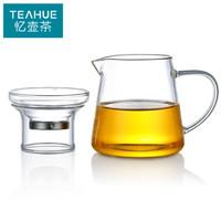 忆壶茶 玻璃公道杯加茶漏套装茶具配件茶滤网不锈钢茶漏茶海分茶器功夫过滤网加厚玻璃茶杯子 H-16公杯+茶漏 套装