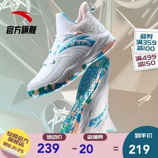 ANTA 安踏 912011186 男子户外运动鞋