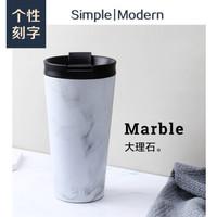 Simple Modern simple|modern 咖啡杯保温杯 480ml